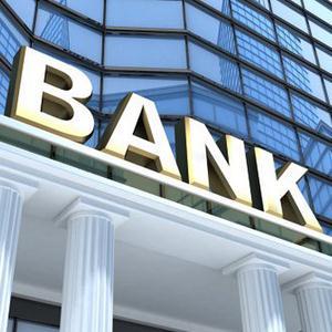 Банки Ядрино
