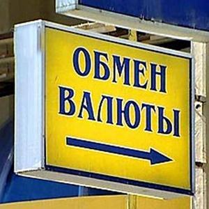 Обмен валют Ядрино