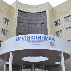 Поликлиники Ядрино