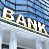 Банки в Ядрино