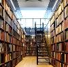 Библиотеки в Ядрино