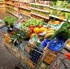 Магазины продуктов в Ядрино