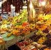 Рынки в Ядрино