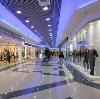 Торговые центры в Ядрино